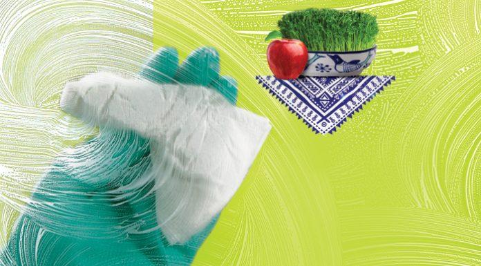 Atash New Persian Year Special Edition