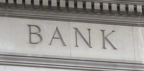 هر سال چقدر از بانکهای کانادا شکایت میشود؟ بانکها چه میکنند؟