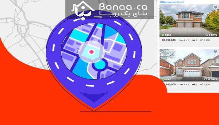 آیا میخواهید بدانید خانههای محله شما چند فروخته شده است؟