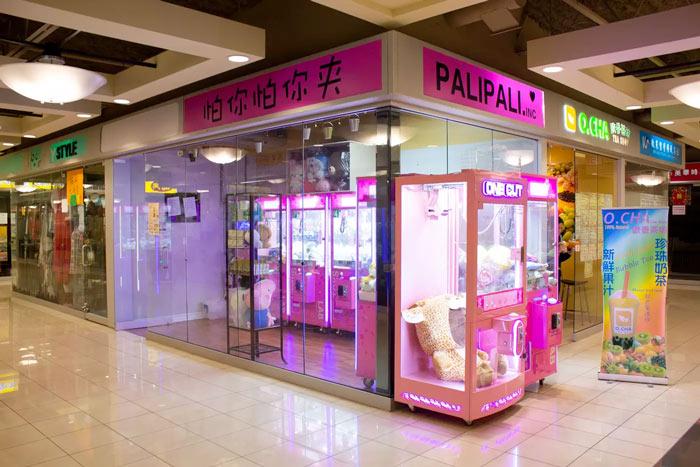 Claw Machine Arcade