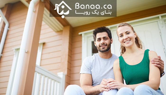 ۳۴ درصد از کاناداییها هنوز برای خریدن خانه در یک سال آینده برنامه دارند