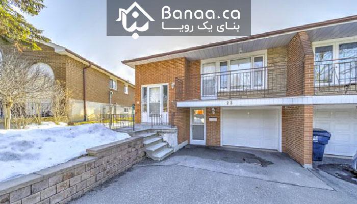 Photo of بانگالو در نورثیورک تورنتو طی ۳ روز و ۶۳ هزار دلار بالاتر از قیمت پیشنهادی فروش رفت
