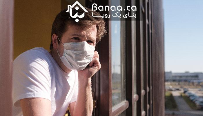 صاحبخانهها در تورنتو در دوران کرونا چطور با مستاجرها کنار آمدهاند و با مشکلات خود چه میکنند؟