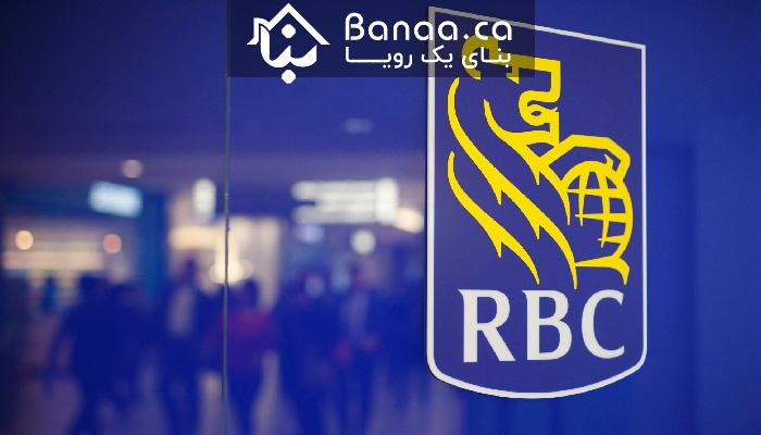 پیشبینی رویال بانک کانادا از روند بازار مسکن در کانادا و تورنتو
