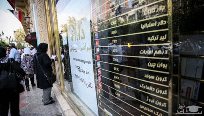 کاهش قیمت ارز در تهران، دلار کانادا به کانال ۱۶ هزار تومان برگشت