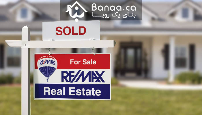 ریمکس احتمال نمیدهد بازار مسکن در کانادا سقوط کند، این یک توقف موقت است