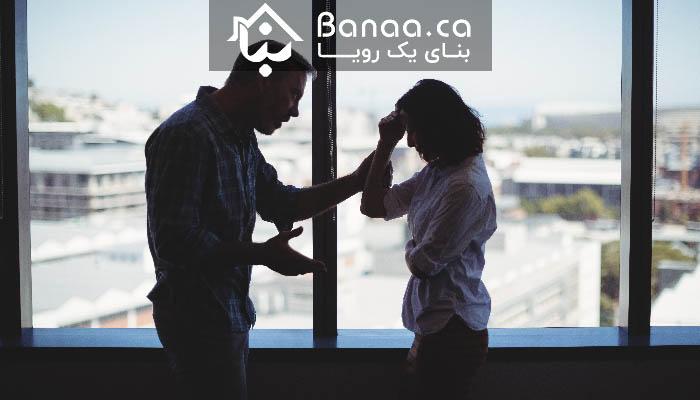 سه چهارم زن و شوهرها در پروسه خریدن خانه با هم دعوا میکنند
