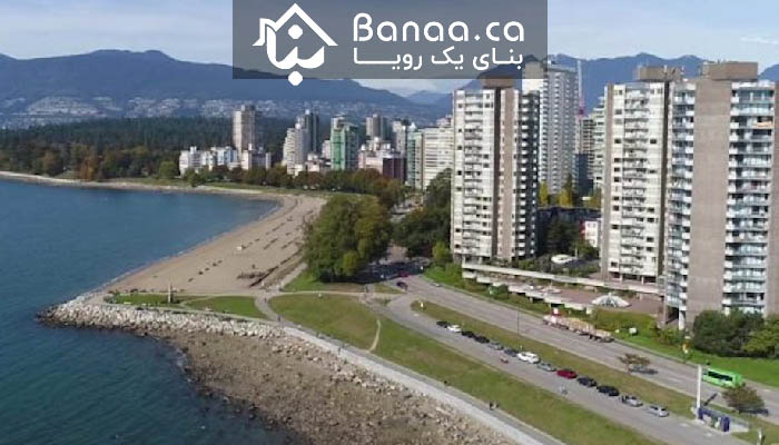 معامله ۳۰۵ میلیون دلاری در ونکوور؛ جزئیات تازه از بزرگترین معامله مسکن در تاریخ کانادا