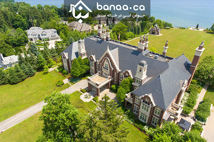 فقط اگر بسیار پولدار هستید این مطلب را بخوانید؛ گرانترین خانه کانادا در اوکویل برای فروش