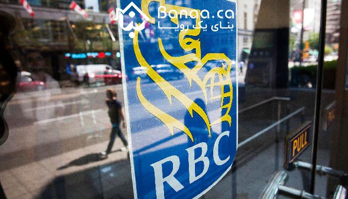 Photo of بانکها و موسسههای مالی کانادا هم از امروز نرخ بهره خود را کاهش دادند