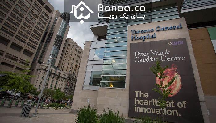 بیمارستان تورنتو در رده چهارمین بیمارستان برتر دنیا – ردهبندی نیوزویک