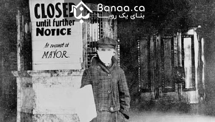 صد سال پیش هم تورنتو یک قرنطینه گسترده داشت؛ آنفلوانزای اسپانیایی در سال ۱۹۱۸