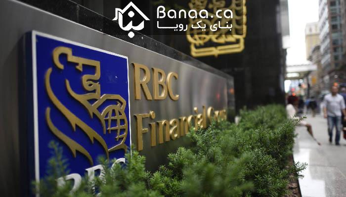 کرونا ویروس: بانکهای بزرگ کانادا دوباره نرخ بهره اولیه خود را تا ۲/۹۵ درصد کاهش دادند