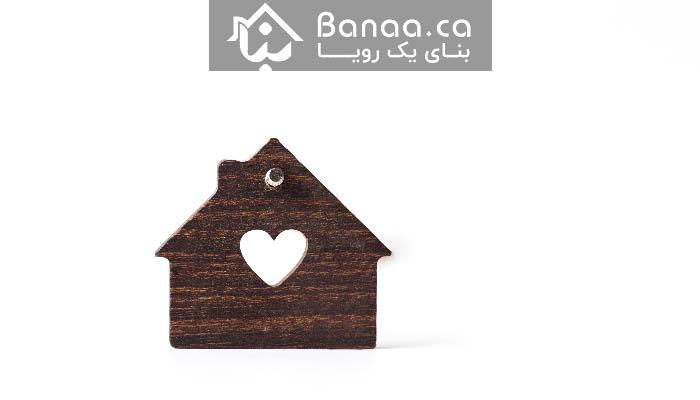 افت در بازار مسکن کانادا و احتمال ادامه این شرایط تا تابستان؛ گزارش رویال بانک کانادا