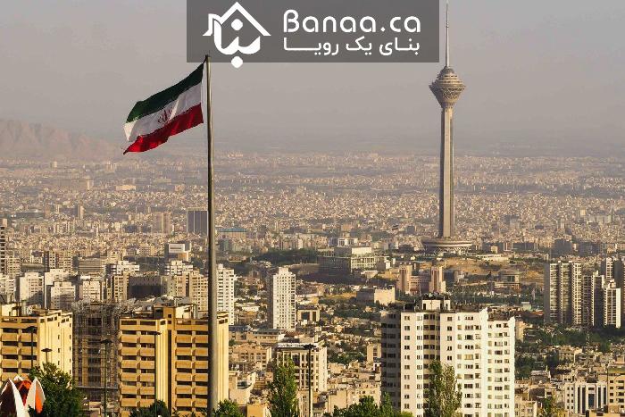 بانک مرکزی ایران: قیمت خانهها در تهران در یک سال ۴۱ درصد افزایش یافته است