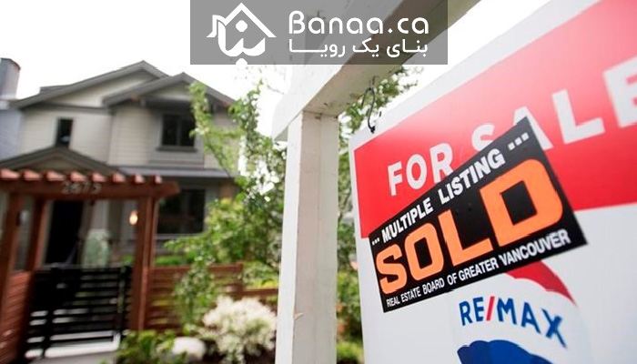 Photo of تعداد معاملات مسکن در ماه جولای در کانادا در ۴۰ سال گذشته بیسابقه بوده است