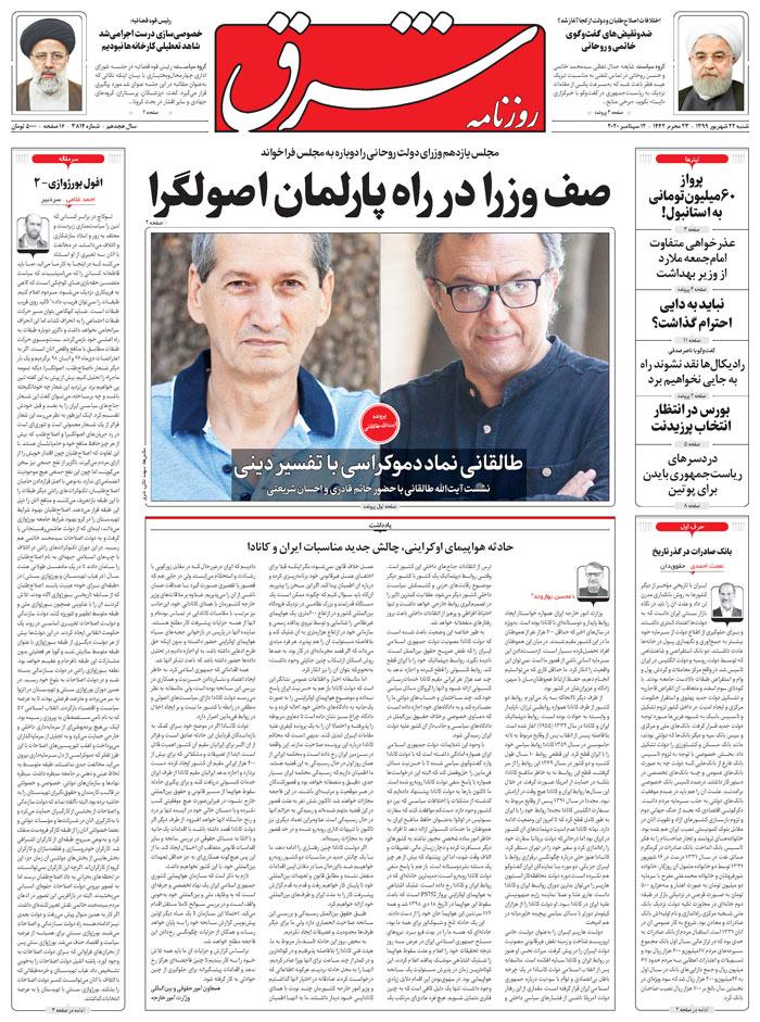 معاون وزارت خارجه ایران: ۴۰۰ هزار ایرانی در سالهای اخیر به کانادا مهاجرت کردهاند